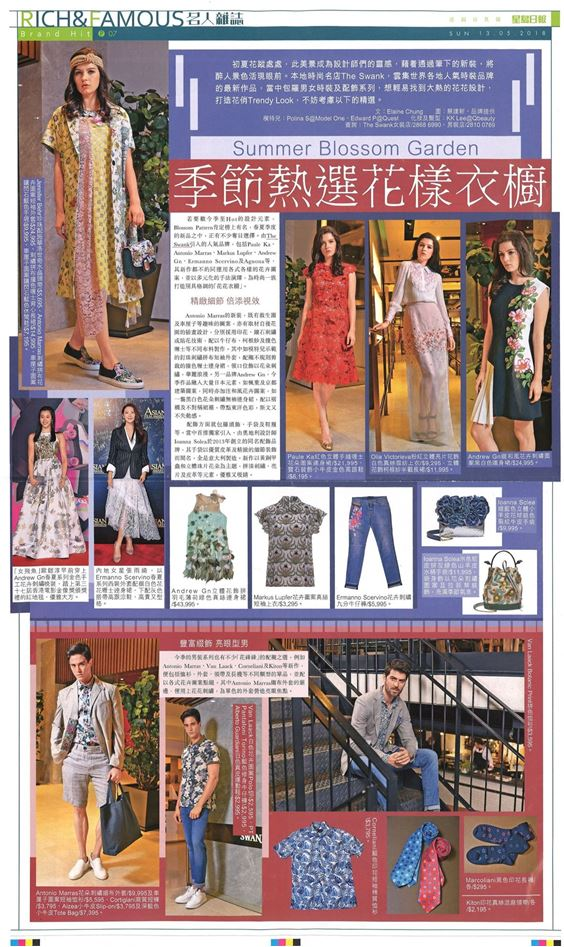 THE SWANK SS18 Menswear & Womenswear Collection in Sing Tao Daily