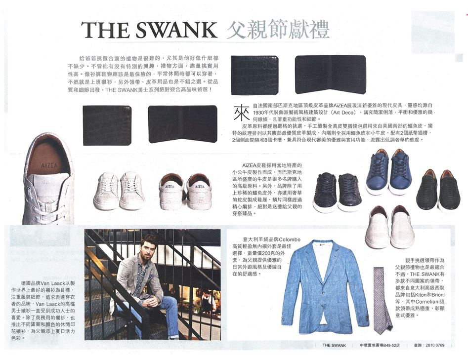 THE SWANK Father's Day gift recommendations