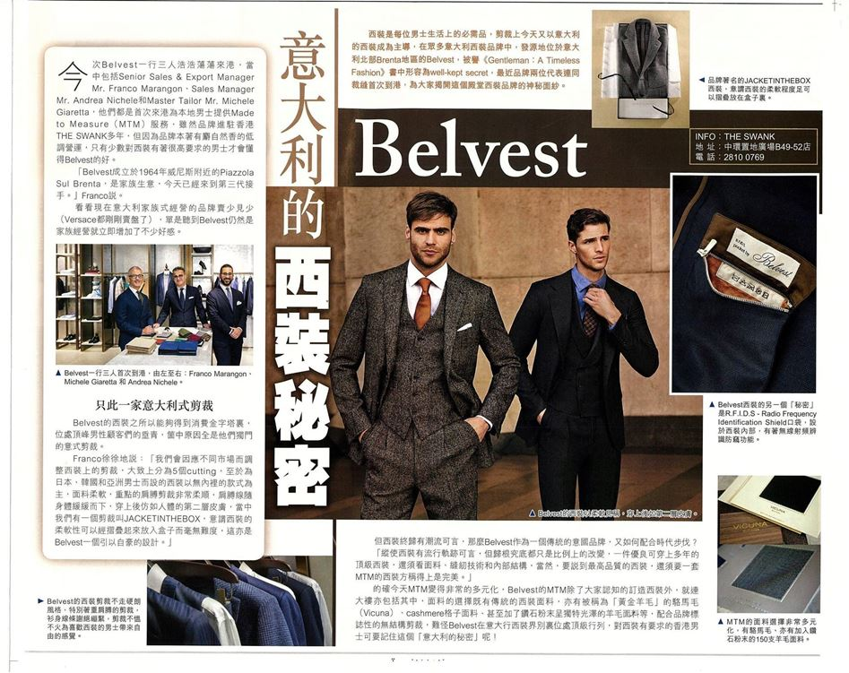 BELVEST FW18 Made-To-Measure